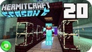 Life, The Universe Nether Plans! - HermitCraft Season 6 (Multiplayer Minecraft 1.13 SMP) 20