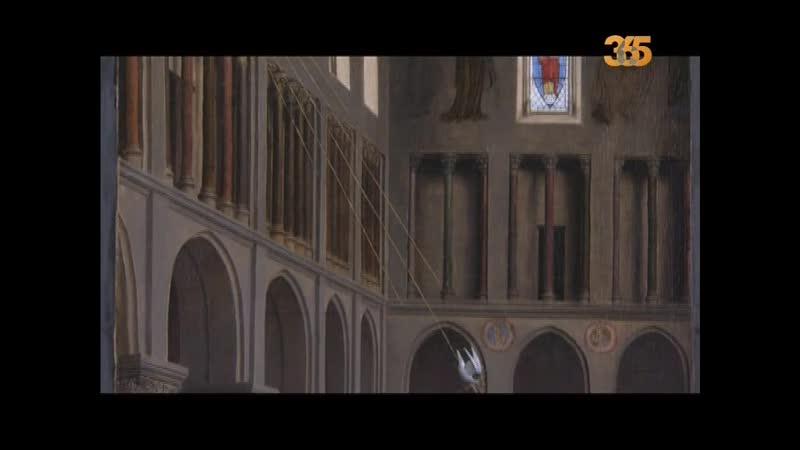 Частная жизнь шедевров Благовещение Ян ван Эйк 2006 док сериал искусство BBC