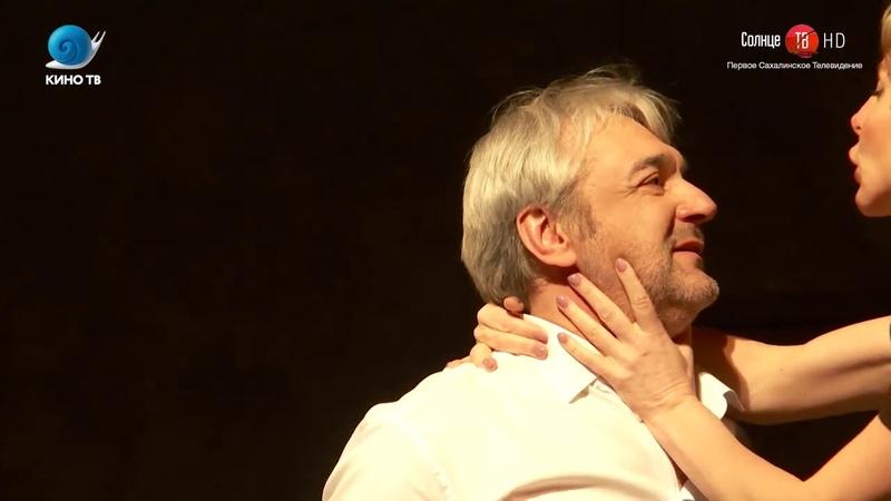 Театр им Пушкина показал Обещание на рассвете репортаж СолнцеТВ эфир от 24 апреля 2019
