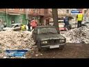 Глава чебоксарской администрации Алексей Ладыков поручил очистить город от брошенных машин