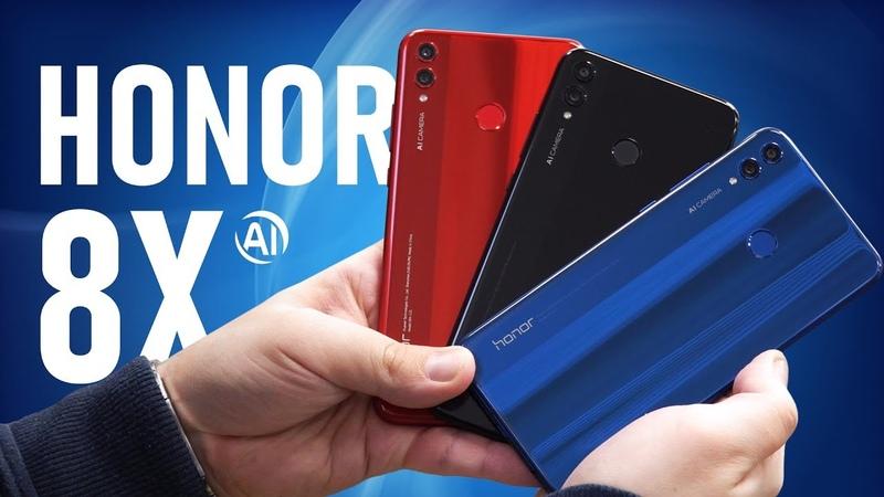 Honor 8X нагибает! Обзор хита с NFC и тест Kirin 710