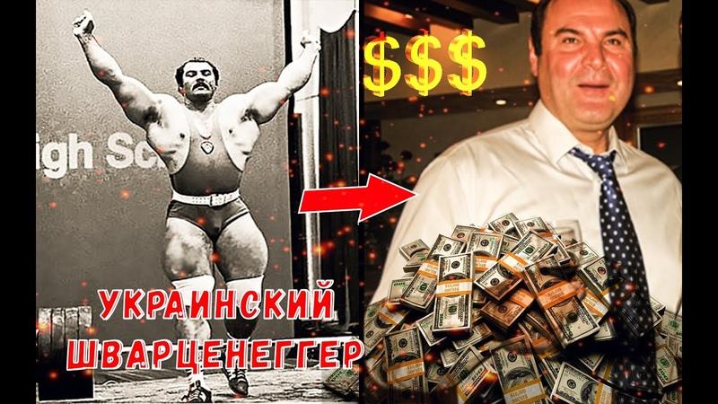 Украинский Шварценеггер Человек который сделал себя сам
