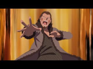 Наруто 3 сезон 107 серия (боруто: новое поколение, озвучка от rain.death)