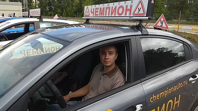 Крот Алексей Станиславович