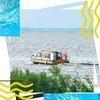 «Акватакси» - Водные прогулки г. Псков