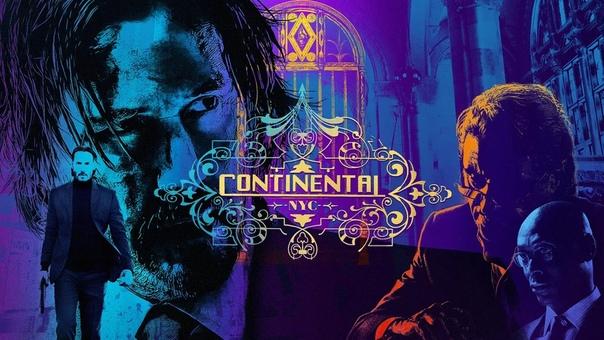 Спин-офф «Джона Уика» сериал «Континенталь» официально выйдет только к концу 2021 года