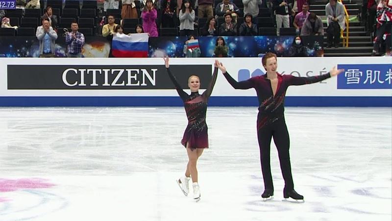 Евгения Тарасова и Владимир Морозов установили мировой рекорд. Короткая программа. Пары.