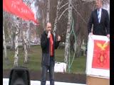 12. Митинг против едросов от 05.05.19. оператор А.В. Морозов.