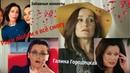 Наталия Васько - забавные моменты из сериала «Ради любви я всё смогу»