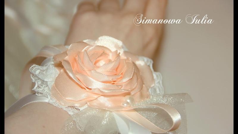 Браслет на руку свидетельнице♥подружки невесты♥своими руками