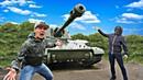 Мы были в шоке от того что Скряга продал нам танк из даркнет