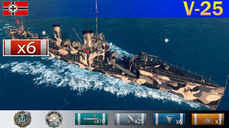 ✔ Это надо видеть! Нагиб на эсминце V-25 II уровень Германия   [ WoWS ] World of WarShips REPLAY
