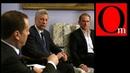 Как Медведчук и Бойко в Москве Украиной торговали