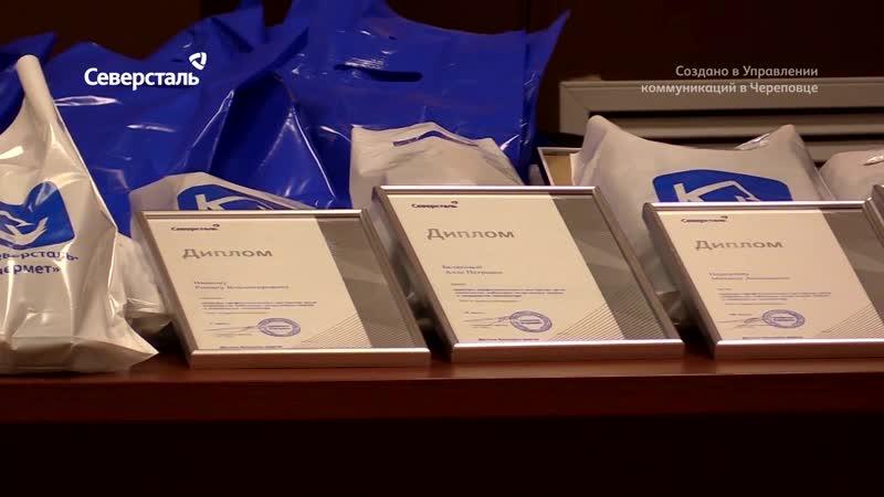 Генеральный директор Северсталь Вторчермета Олег Титов о конкурсах профмастерства