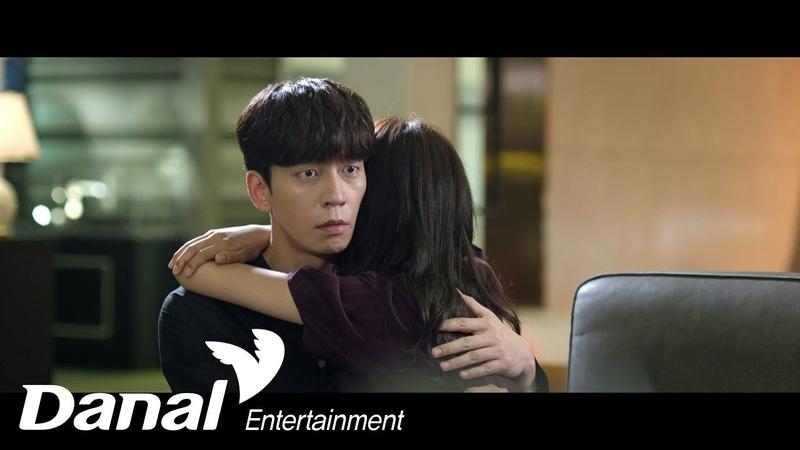 [MV] 제이세라 (J-cera) - '퍼퓸 OST Part.13' - 부디 나를…