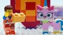 Lego Movie 2 Emmet's 'Piece' Offering polybag - 30340 - Lego Brick Building Heart