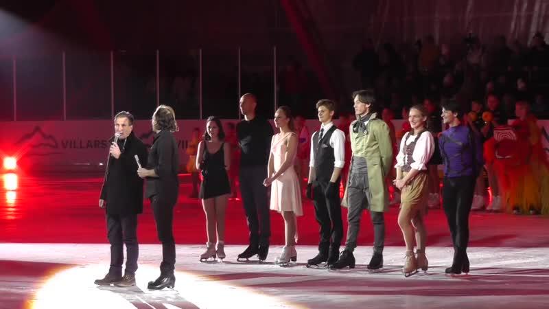 Villars on Ice 2016 Finale