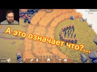 (с) Kuplinov ► Play