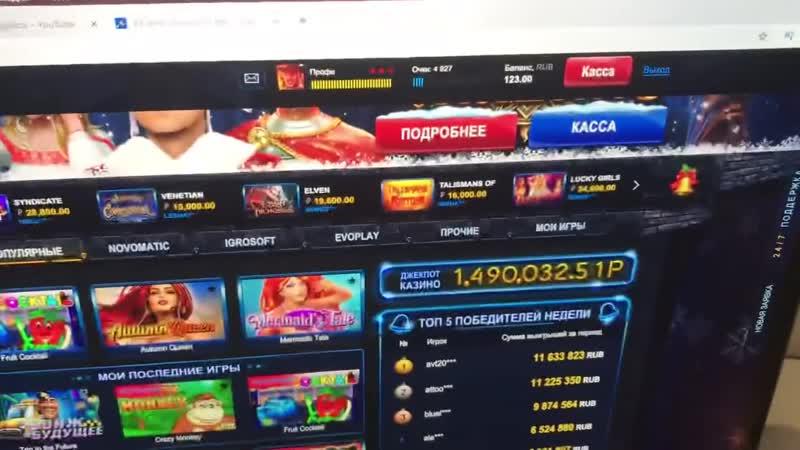 вулкан казино 100 рублей