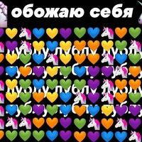 Эльджигаева Амуланга
