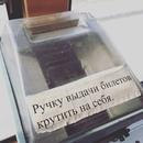 Антон Пальчиков фото #11