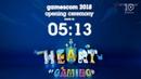 Gamescom 2018 Церемония открытия 21 08 2018 часть 2