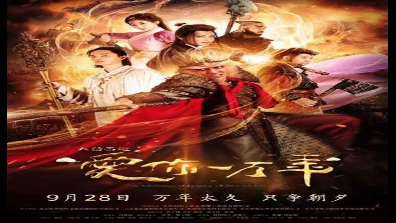 ไซอิ๋ว อภินิหารลิงเทวดา DVD พากย์ไทย ชุดที่ 11