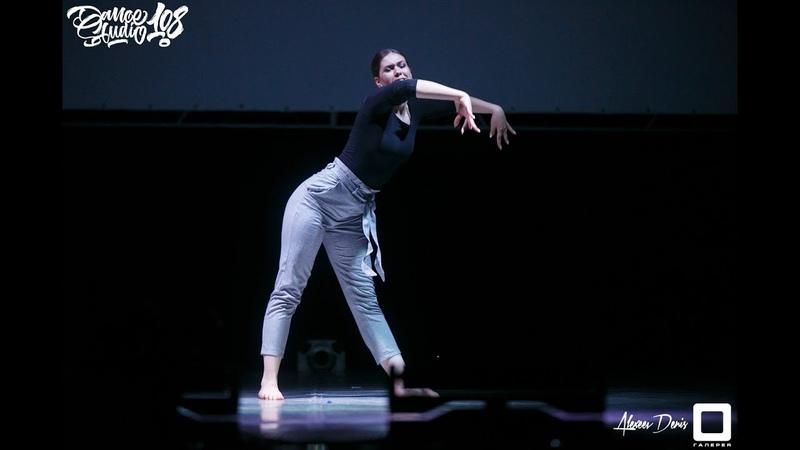 Ксюша Анучная || Dance Studio 108 || 10th ANNIVERSARY