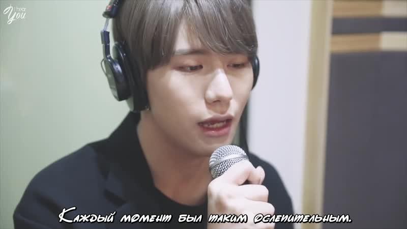 [RUS SUB] VICTON 승식(SEUNGSIK of VICTON) - 모든 날, 모든 순간 (COVER)