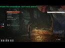 Shadow of the Tomb Raider - Первый день прохождения