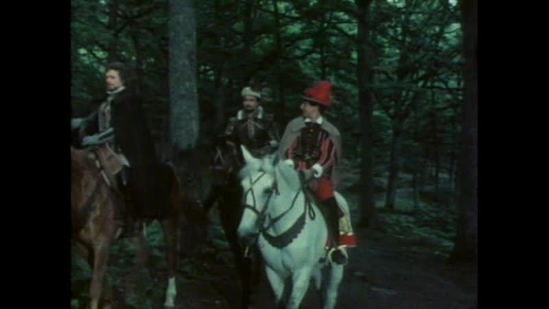 Графиня де Монсоро 3 серия Франция 1971г