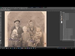 Ретушь старинных фото и подготовка к печати