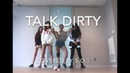 [S.O.T] Talk Dirty - Jason Derulo | Dance Cover