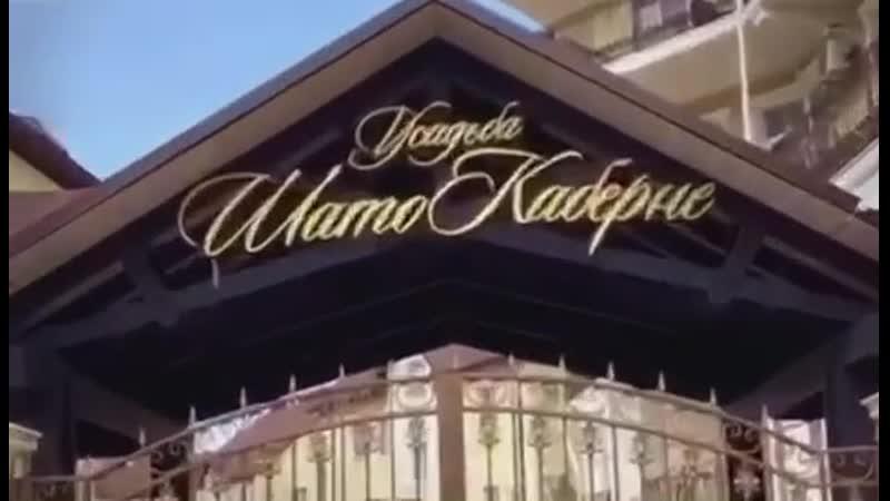 монтаж солнцезащитной Пленки в Усадьбе Шато Каберне