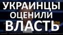 """Прошлая власть получила свою оценку от общества Портнов Преступление и наказание"""" 05 07 19"""