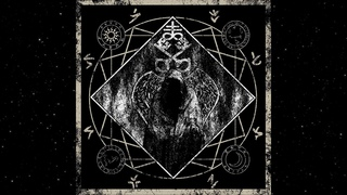 Drudensang / Kalmankantaja / Hiisi - Essence of Black Mysticism (Full Split)