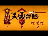 НОВЫЙ ПРОФИЛЬ, НОВЫЙ СЕТ СТРАЖА И МИФИЧЕСКОЕ ЗАЧАРОВАНИЕ Shadow fight 2