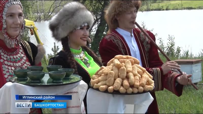 Участников международного фестиваля «Берҙәмлек» научили биться мешками