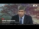 Ощущается влияние Кучмы на политику Зеленского Чижмарь Гости на NEWSONE 13 06 19