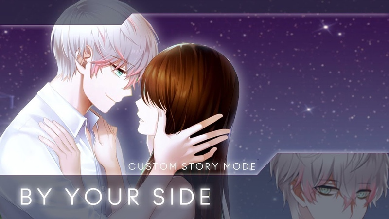 「Mystic Messenger」 Chatroom By Your Side