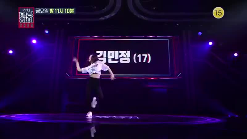 댄싱하이 -[무편집 풀영상] 김민정 (17, 여, 걸스힙합) 댄싱하이 20180907 SC02
