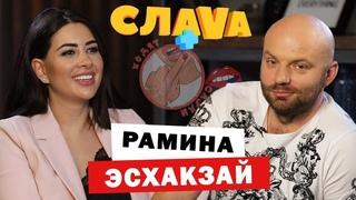 Рамина Ходят Слухи: о шоу Холостяк, контракте с Козловским и конфликте с Kyivstoner | Слава+