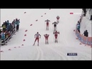 Триумфальный финиш российских лыжников 9 марта 2019 года в гонке на 50 км.