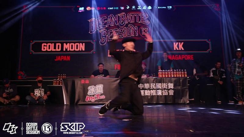 Locking Final Battle:Gold Moon vs KK|190217 OBS vol.13 Day2 | Danceproject.info