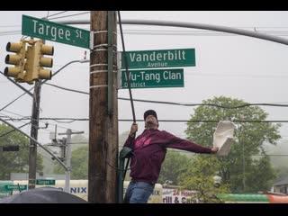 Открытие района wu-tang clan в нью-йорке