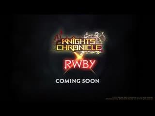 Knights chronicle x rwby