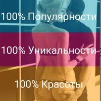 Славик Никонов