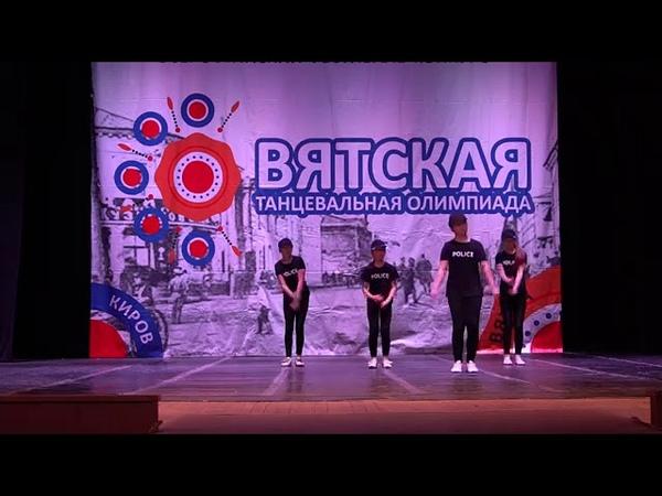 ВТО 2019 Street Show Аэлита art dance