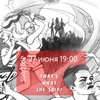 27.06 / The Ultimate Fight / PUNK FICTION