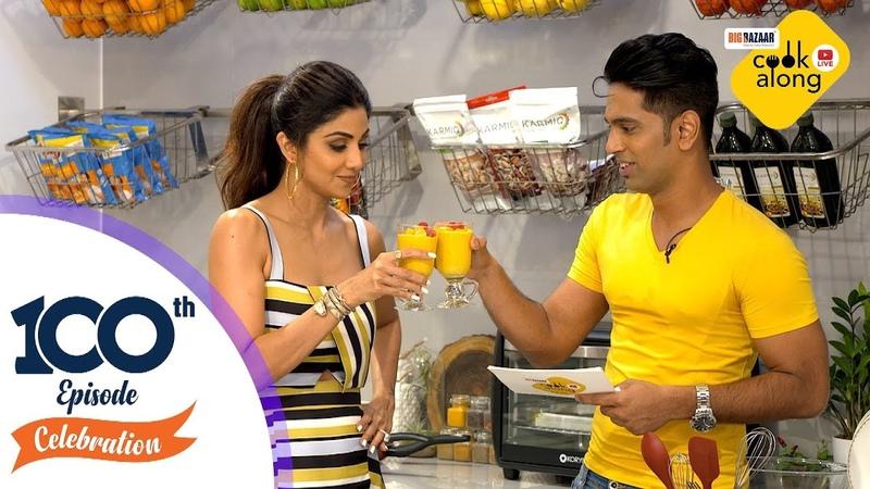 Shilpa Shetty's 100th Big Bazaar Cook Along Celebration | Vegan Brownies Mango Smoothie Recipes